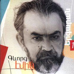 Gevorg Emin, Songbook I